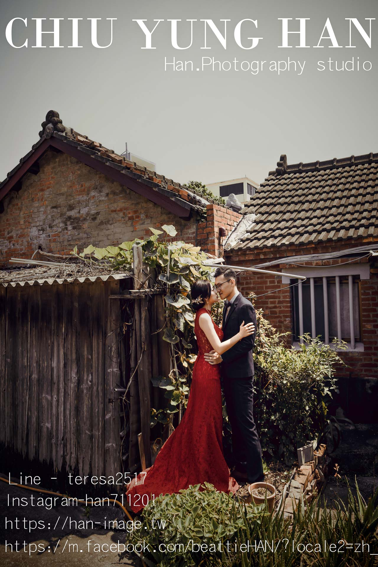 文定婚禮紀錄,自宅,流水席